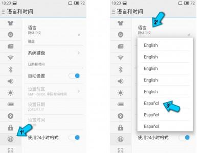 Cómo poner idioma español en Meizu M2