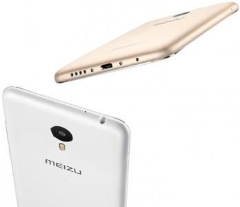 Meizu_Metal_Smartphone1445511035