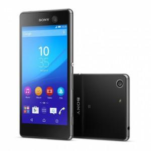 sony-xperia-m5-e5663-mobile-3