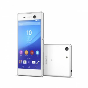 sony-xperia-m5-e5663-mobile-white-4