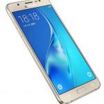 Samsung Galaxy J5 2016 libre, análisis, barato, mejor precio, alternativas, opinión
