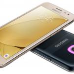 Samsung Galaxy J2 2016 libre con Smart Glow, mejor precio, analisis, barato, opinión, alternativas