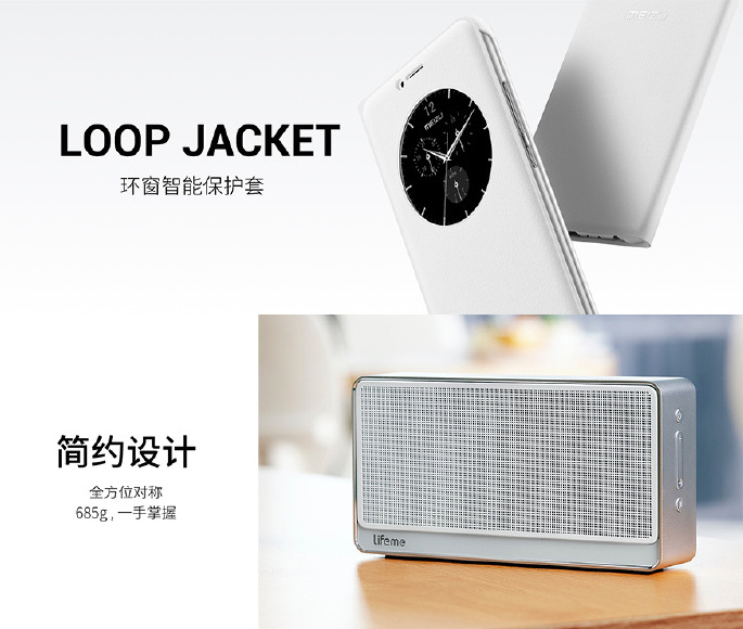 Funda Loop Jacket compatible con el Meizu MX6
