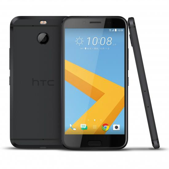 HTC 10 EVO resistente al agua, análisis, opinión, precio y comparativa HTC 10 EVO vs HTC 10