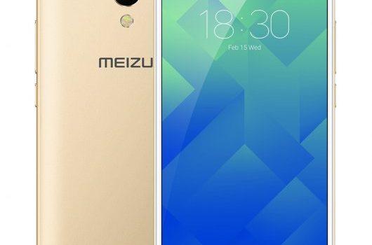 Meizu M5S precio, características, opiniones, analisis, libre, barato, alternativas vs Meizu M5