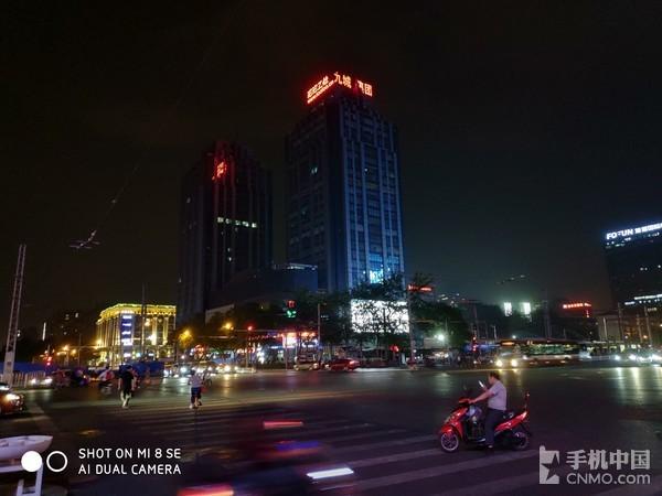 Muestra de foto tomada con la cámara dual del Xiaomi Mi 8 SE